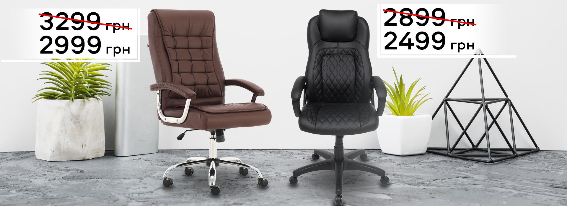 Знижки на офісні крісла GT Racer X-2972 та GT Racer X-2973!