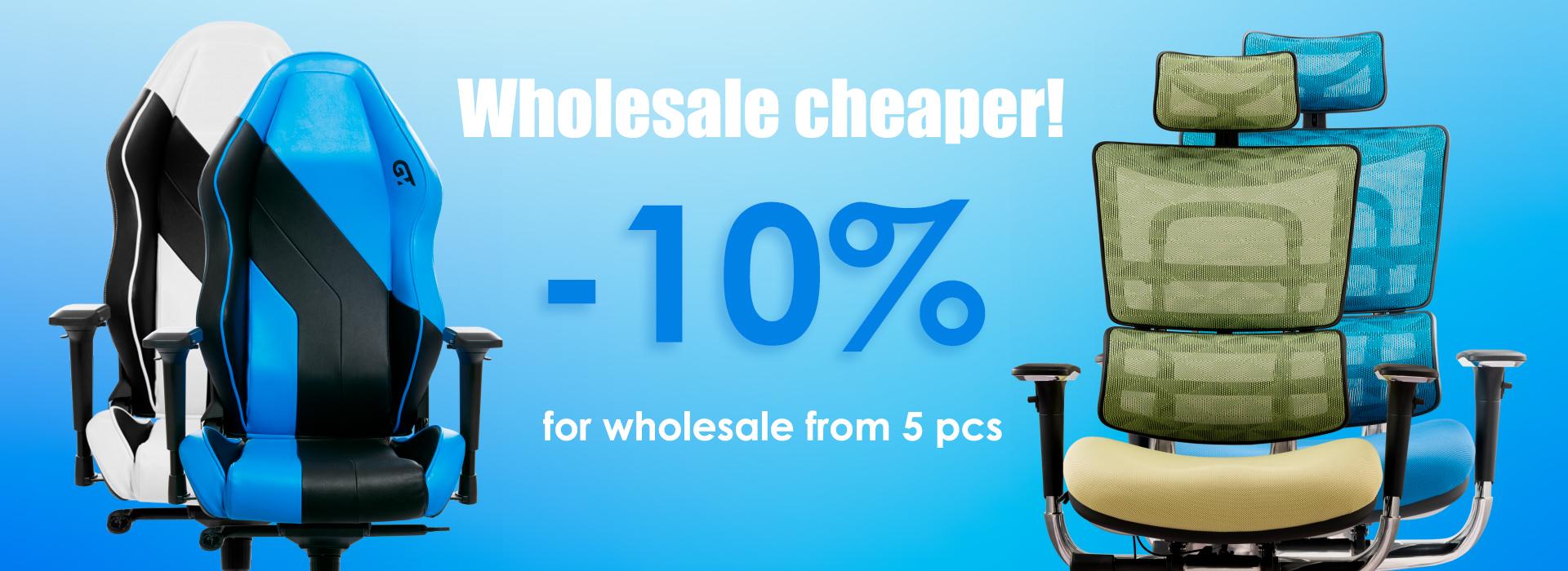 Stock! Wholesale cheaper!