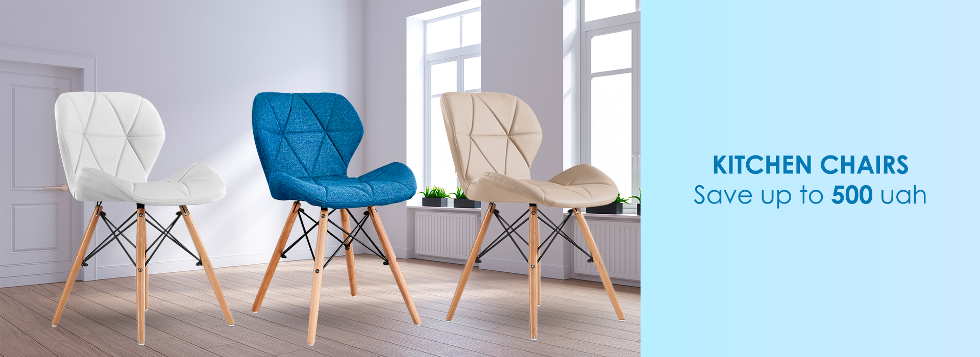 Stock! Pre-order for new Gt Racer kitchen chairs!