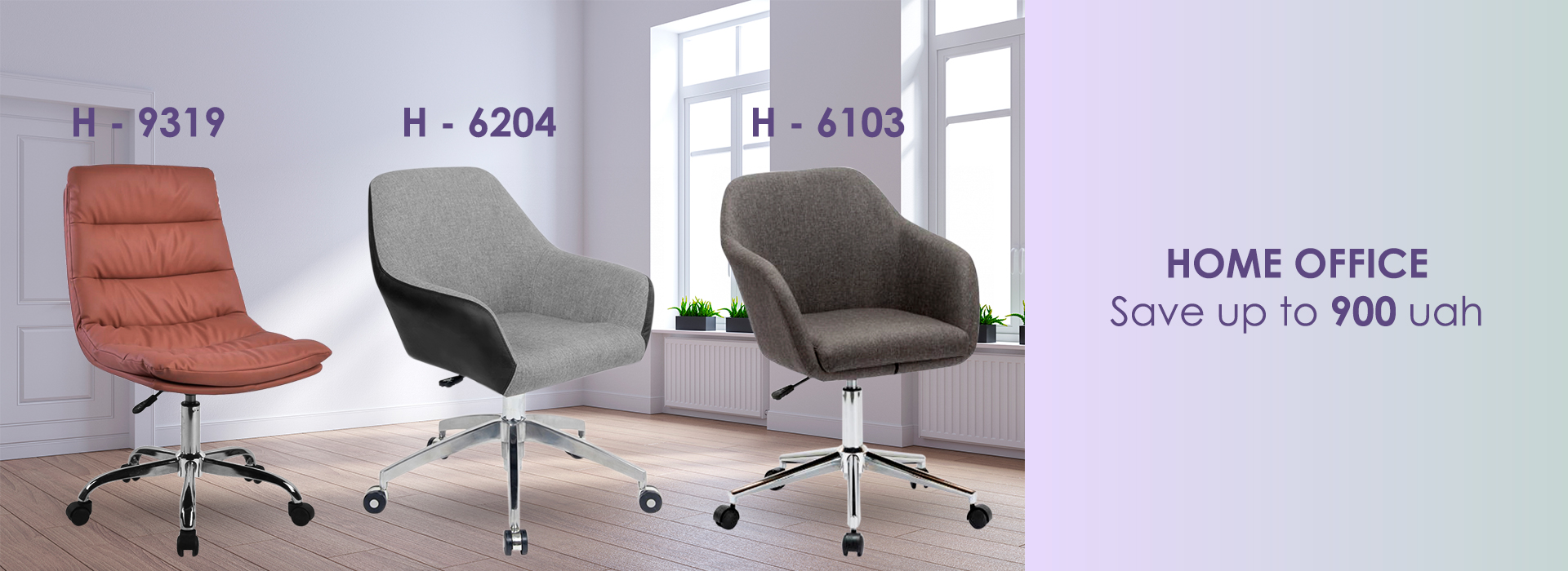 Stock! Pre-order for new Gt Racer office chairs!