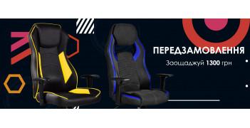 Акція! Передзамовлення на нові геймерскі крісла Gt Racer!