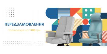 Акція! Передзамовлення на офісні крісла Gt Racer!