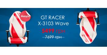 Акція! Знижка на геймерське крісло GT Racer X-3103!