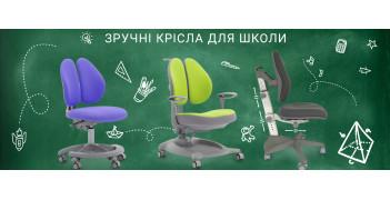 Комфортные ортопедические кресла GT Racer для школы!