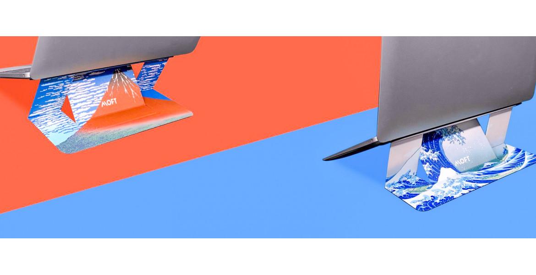 MOFT - перша на ринку невидима підставка для ноутбука