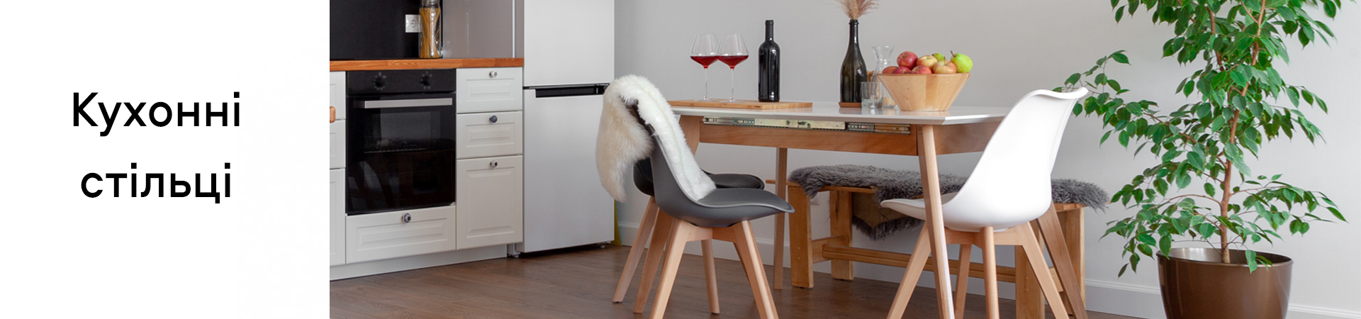 Кухонні стільці Матеріал оббивки Екошкіра, Колір Темно-коричневий