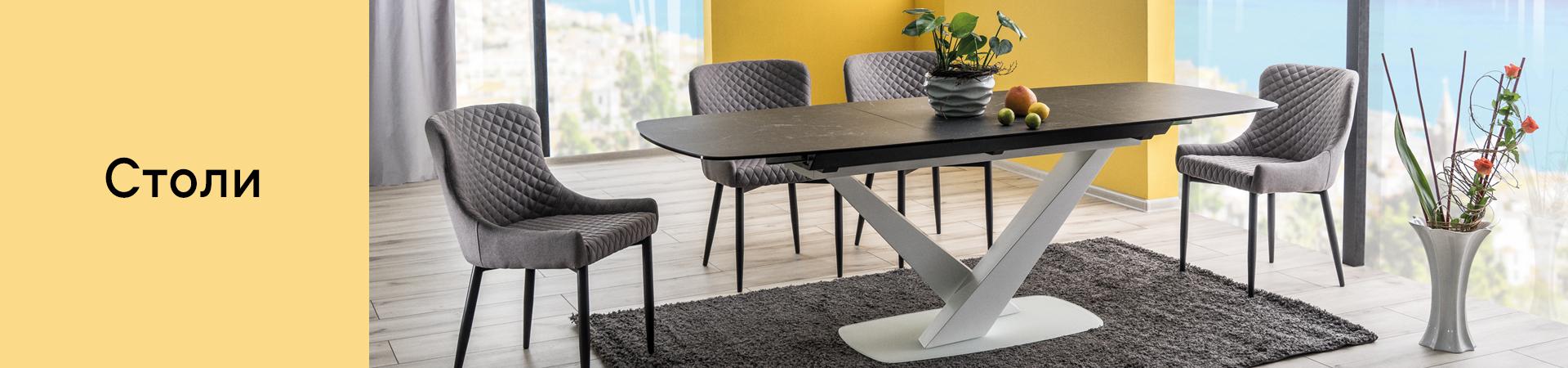Столи Ширина столу 80 см