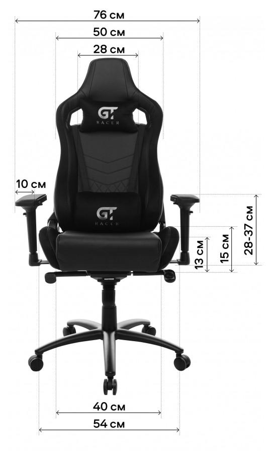 Геймерське крісло GT Racer X-0713 Black