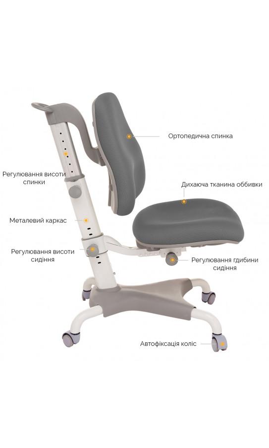 Детское кресло GT Racer C-1240 Orthopedic Gray