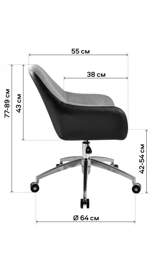 Офісне крісло GT Racer H-6204 Gray