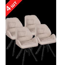 Комплект стільців GT K-0247 Cappuccino (4 шт)