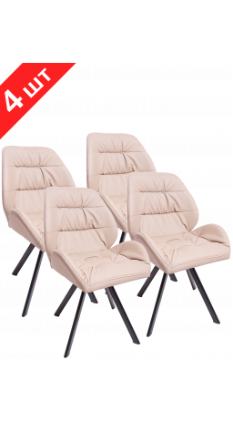 Chairs set GT K-0247 Cappuccino (4 psc)