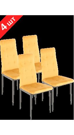 Комплект стільців GT K-2010 Mustard Velvet (4 шт)