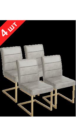 Комплект стільців GT KY8776 Gray/Bronzing (4 шт)