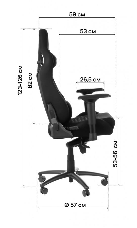 Геймерское кресло GT Racer X-0712 Shadow Black