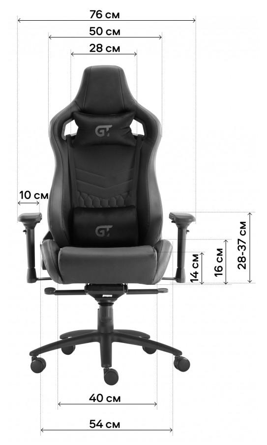 Геймерское кресло GT Racer X-0718 Black/Red