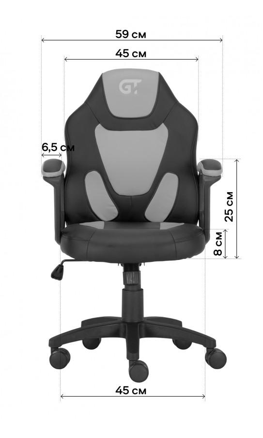 Геймерське дитяче крісло GT Racer X-1414 (Kids) Black/Pink