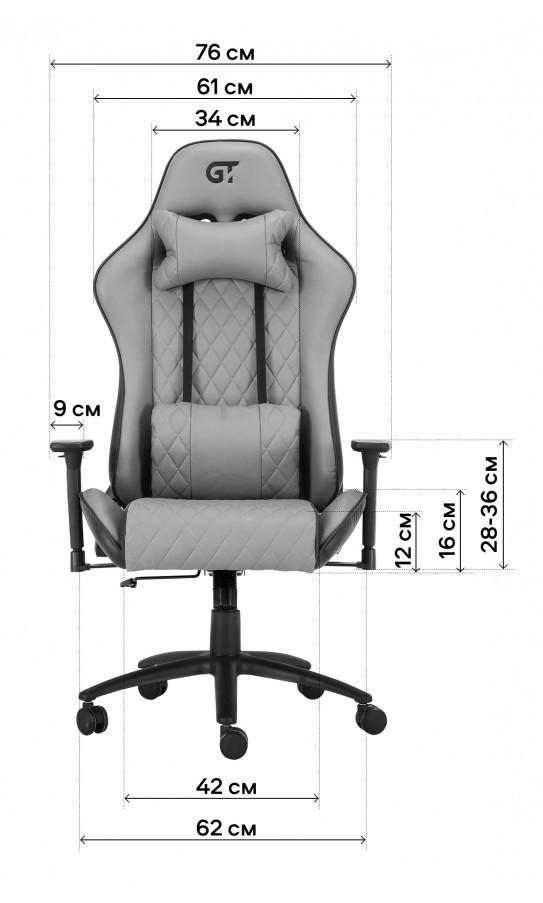 Геймерське крісло GT Racer X-2540 Brown