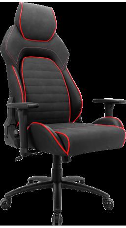 Геймерское кресло GT Racer X-2569 Black/Red