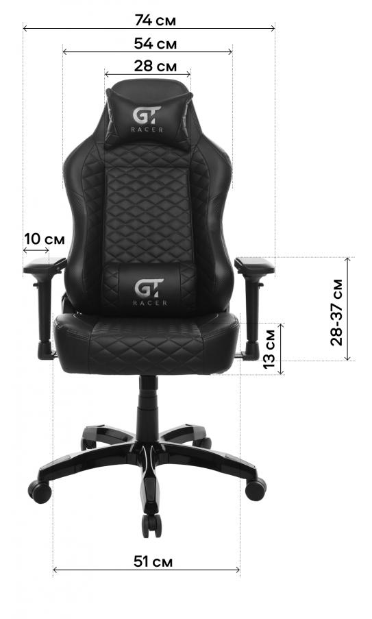 Геймерське крісло GT Racer X-2604-4D Black/Mint