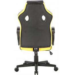Gaming chair GT Racer X-2752  Black/Yellow
