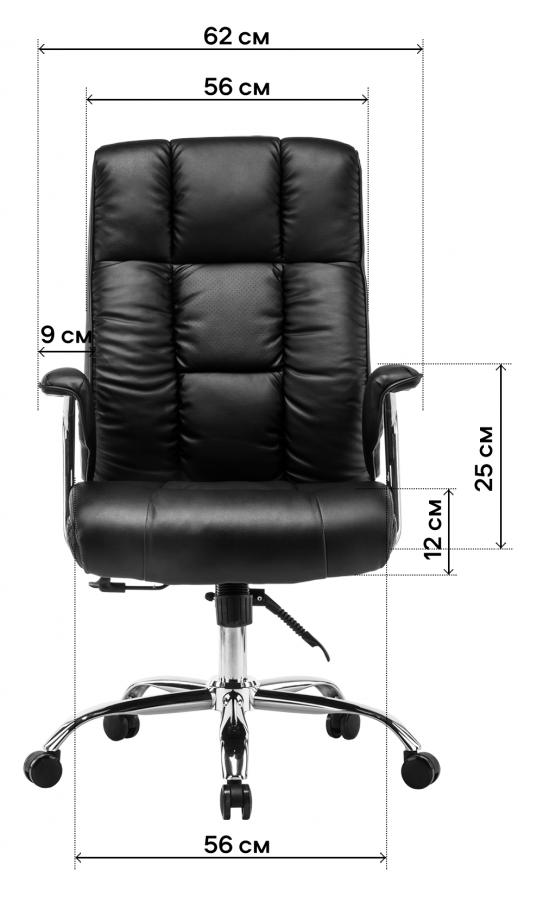 Офісне крісло GT Racer X-2975 White