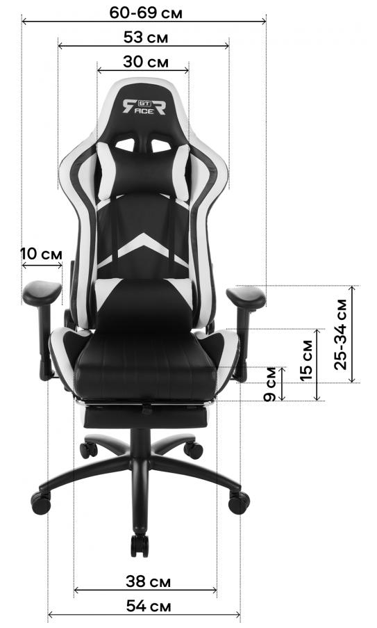 Геймерське крісло GT Racer X-2534-F Black/Orange