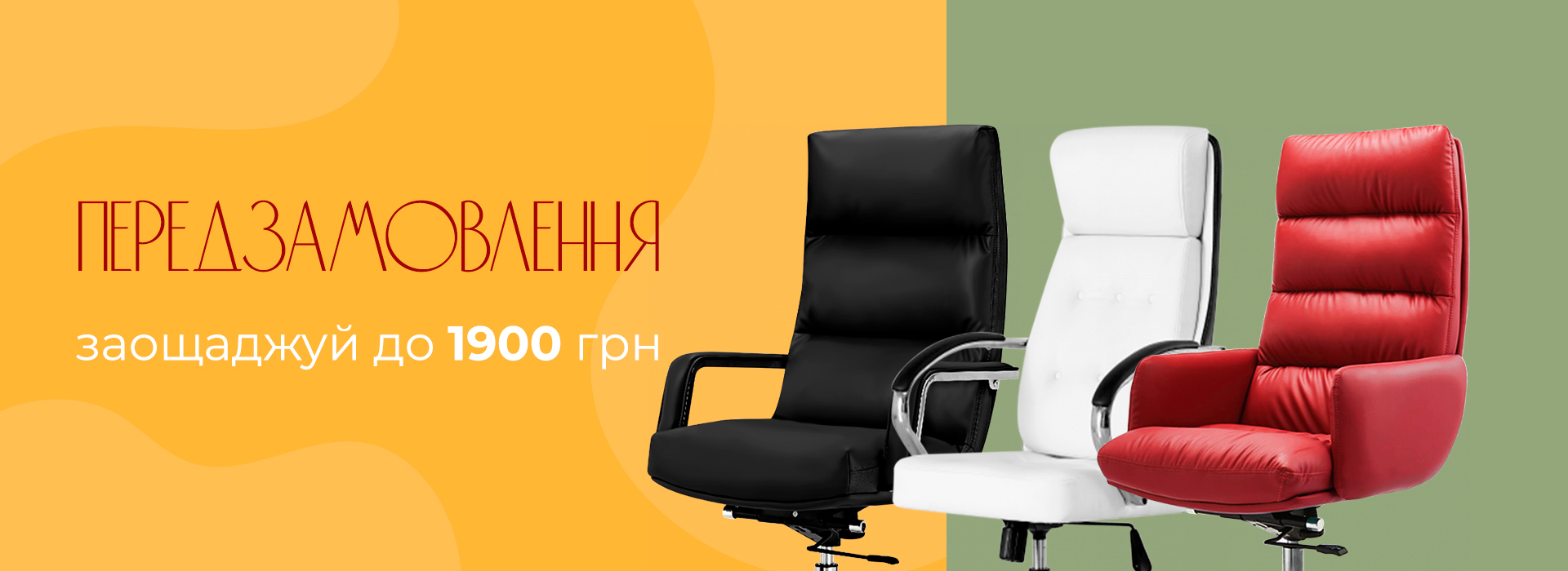 Stock! Big pre-order and big discounts on GT Racer chairs!