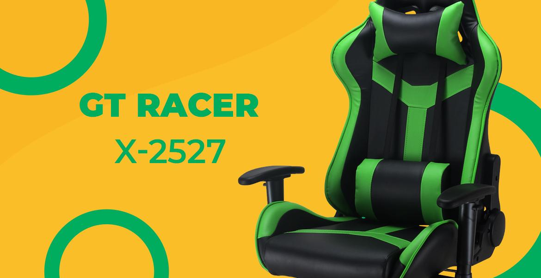 Короткий огляд спортивної серії геймерських крісел GTRacer X-2527