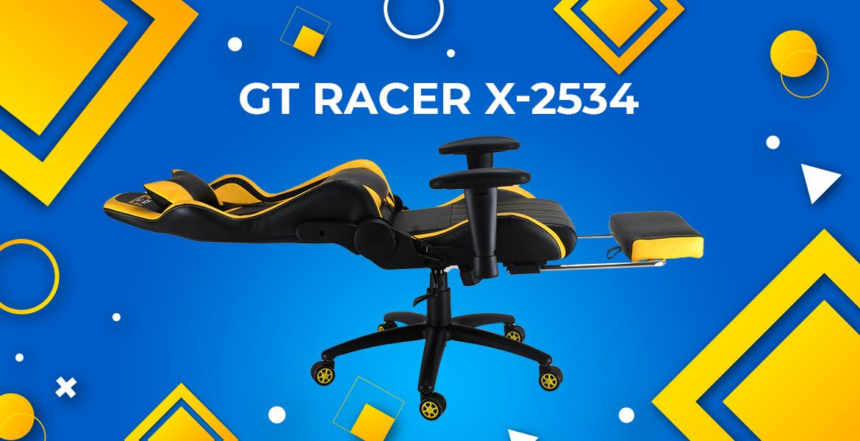 Короткий огляд геймерських крісел GTRacer X-2534-F